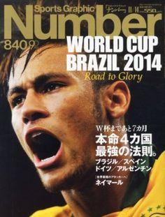 Sports Graphic Number (スポーツ・グラフィック ナンバー) 2013年 11/14号