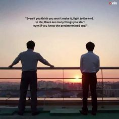 True. 'Incomplete Life (Misaeng)' quotes