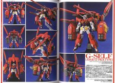[Close] Gundam Weapons Gundam Reconguista in G Special Edition (Art Book) Item picture1