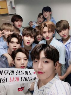 Bae, One Twitter, Twitter Update, Park Bo Gum, You Are My World, Guan Lin, Produce 101 Season 2, Ong Seongwoo, First Love
