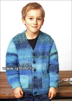 Удобный меланжевый кардиган для мальчика 2-11 лет. Спицы