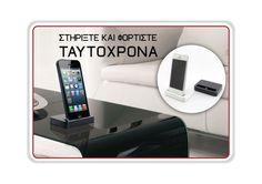 Dock stasion  για iPhone 5/5c/5s Kai, Iphone, Chicken