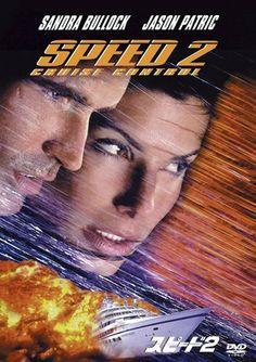 スピード2 [DVD] DVD ~ サンドラ・ブロック, http://www.amazon.co.jp/dp/B003N0GC9M/ref=cm_sw_r_pi_dp_iOmbtb16RNPRT