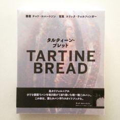 'Tartine Bread' Japanese Edition by Chronicle Books Japan! 【和書・新刊案内】クロニクルブックス・ジャパン発、和書第一弾『タルティーン・ブレッド』(チャド・ロバートソン著、304ページ、4200円+税)! ※詳細は、クロニクルブックス・ジャパンのホームページをご覧ください。