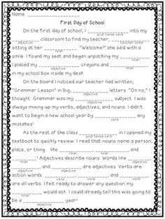 Back to School Funny Fill-In - a fun way to review nouns, adjectives, and verbs during the first week of school.