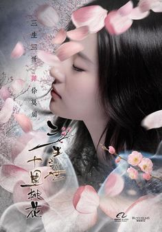 Movie Three Lives Three Worlds, Ten Miles of Peach Blossom 《三生三世十里桃花》 - Liu Yifei, Yang Yang