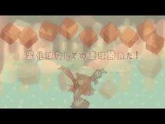 【GUMI】キャラメルヘヴン【オリジナル】 - YouTube