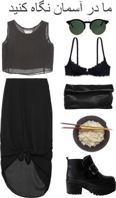 """Untitled #81"" by poppycloud ❤ liked on Polyvore"