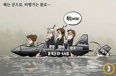 [박용석 만평] 10월 22일  [사진 중앙포토]