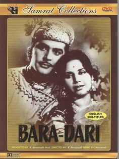 Bara Dari (DVD, Black & White, English sub-titles) Ajit, Geeta Bali, Pran