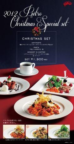 Christmas set menu Food Design, Food Graphic Design, Food Poster Design, Menu Design, Antipasto, Restaurant Poster, Menu Layout, Food Promotion, Bnp