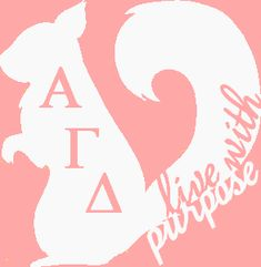 The mascot of AGD is a squirrel.