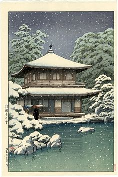 View and purchase art by Kawase Hasui and other Japanese artists. Extensive online gallery includes hundreds of fine prints. Japanese etchings, wood block, silkscreen, stencil from famous artists. Japanese Artwork, Japanese Prints, Ginkakuji, Japan Painting, Art Asiatique, Art Japonais, Art Graphique, Japan Art, Woodblock Print