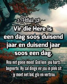 Openings Bible Quotes, Bible Verses, Qoutes, Boss Wallpaper, Afrikaanse Quotes, Study Ideas, Strong Quotes, Birthday Greetings, Christian Quotes
