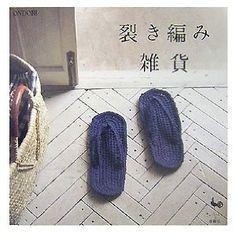 Rag Knitting Accessories