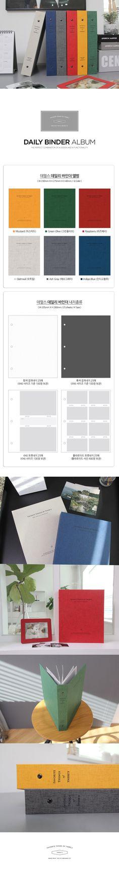 데일리 바인더앨범13,600원-데얼스디자인문구, 앨범/레코드북, 접착식앨범…