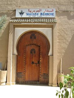 Berber House (carpet shop), Rissani, Morocco