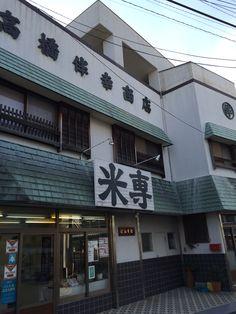 stood-shima