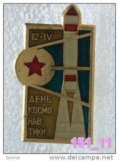 SPACE: Cosmonautics day / old soviet badge USSR_151_sp7387 - Delcampe.com