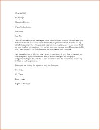 Salary increase proposal template employee promotion announcement 5 salary raise request letter sales slip template salary adjustment request letter sample spiritdancerdesigns Gallery