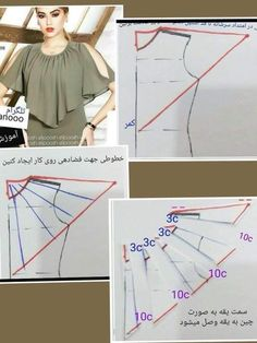Best 12 Blouse pattern cut out sleeves – SkillOfKing. Skirt Patterns Sewing, Blouse Patterns, Clothing Patterns, Blouse Designs, Coat Patterns, Fashion Sewing, Diy Fashion, Ideias Fashion, Hijab Mode