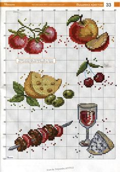 Kitchen Towels, Diy And Crafts, Cross Stitch, Erika, Wine, Cross Stitch Kitchen, Cross Stitch Embroidery, Barbecue, Fruits And Vegetables
