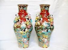 Porcelain & Pottery Primary Asian Antiques |