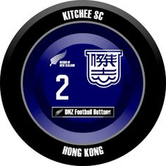 DNZ Football Buttons: Kitchee SC                                                                                                                                                                                 Mais