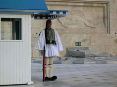 Evzone guarding the Tomb of the Unknown Soldier in Athens wearing the full dress uniform Ottoman, Unknown Soldier, My Heritage, Vintage Photography, Halloween Costumes, Tights, Ballet Skirt, Antiques, Skirts