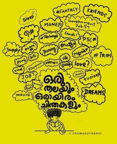 തല തിരിഞ്ഞ ചിന്തകൾ 😋 #malayalam Sorry Quotes, True Quotes, Funny Quotes, Hand Lettering Quotes, Calligraphy Quotes, Love Quotes In Malayalam, Broken Quotes, Quotes And Notes, Cute Love Quotes