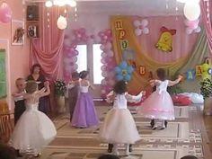 Вальс в детском саду ( оригинал) - YouTube Girls Dresses, Flower Girl Dresses, Wedding Dresses, Flowers, Youtube, Fashion, Party, Dresses Of Girls, Bride Dresses