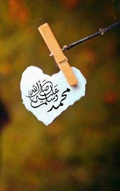 محمد صل الله عليه وسلم