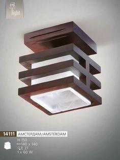 Серия Амстердам
