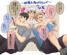 Haikyuu Ships, Haikyuu Fanart, Haikyuu Anime, Miya Atsumu, Tsukkiyama, Tsukishima Kei, Oikawa Tooru, My Works, Twins