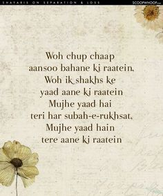 20 Hauntingly Beautiful Shayaris On The Pain Of Separation That'll Help You Survive The Loss Poet Quotes, Love Quotes Poetry, Best Lyrics Quotes, Urdu Quotes, Qoutes, Secret Love Quotes, First Love Quotes, True Love Quotes, Dear Diary Quotes