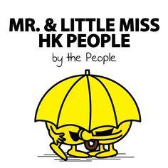 Illustration by Maxwell Ip #umbrellarevolution