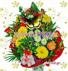 Χρόνια Πολλά Κινούμενες Εικόνες - Giortazo.gr Name Day, Beautiful Roses, Floral Wreath, Eggs, Wreaths, Decor, Floral Crown, Decoration, Door Wreaths