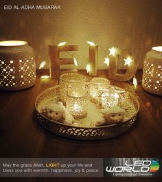 Eid decoration, eid mubarak, eid party city, why is eid celebrated, eid today Aid El Fitr, Ramzan Eid, Ramadan Celebration, Muslim Holidays, Eid Food, Happy Eid Mubarak, Ramadan Mubarak, Jumma Mubarak, Eid Party