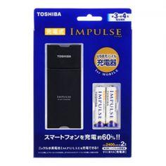 東芝 ニッケル水素電池充電器セット USBモバイル対応 対応充電池:TNH-3A・TNH-3M・TNH-4A ブラック TNHC-32ASMB(K)の最安値