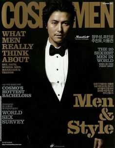Jung Woo Sung. Loved him since The Good the Bad and the Weird and Athena. I hate the way pinterest compresses certain images, so this will have to do