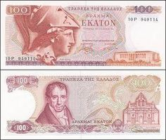 Roberts World Money. Sellers of Quality World Banknotes. Greek History, Show Me The Money, World Coins, Athens Greece, My Childhood Memories, Vintage Pictures, Vintage World Maps, Nostalgia, Greece