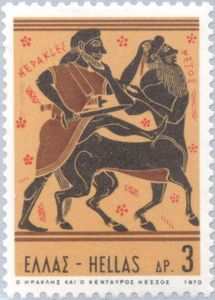 Sello: Hercules Deeds - Hercules and Centaur Nessus (Grecia) (Greek Mythology) Mi:GR 1053 Old Stamps, Vintage Stamps, Labors Of Hercules, Nemean Lion, Postage Stamp Art, Penny Black, Stamp Collecting, Greek Mythology, 1