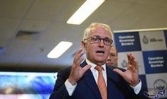 أستراليا والولايات المتحدة تتوصلان لاتفاق إعادة توطين…: أعلن رئيس الوزراء الأسترالي مالكوم تيرنبول اليوم أن بلاده والولايات المتحدة…