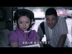 第七集图片 寻找爱国者 #bigshorts #bigshortstv #cctv #China #大裤衩 #大裤衩电视台 #中央电视台 #中国 #幽默 #电视剧 #YouTube