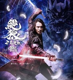 Zero: Black Blood is a Japanese movie duology and tv miniseries, spin-off from the Garo tv sequence. The White Chapter w Japanese Drama, Sci Fi Movies, Online Gratis, Tv Series, Blood, Nostalgia, Concert, Movie Posters, Knights