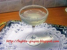Cookbook Recipes, Cooking Recipes, Margarita, Cocktails, Drinks, Smoothies, Champagne, Tableware, Blog