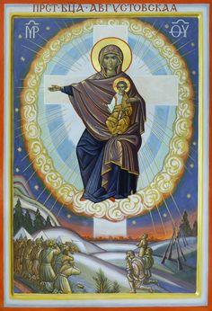 Theotokos August icon. АВГУСТОВСКАЯ ИКОНА