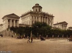 Color Pictures of Moscow in 1890 - Probably the oldest color pictures of Moscow, dating from 1890.                          ...