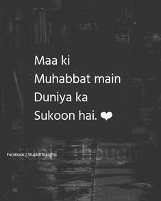 Love My Parents Quotes, Mom And Dad Quotes, Father Daughter Quotes, Muslim Love Quotes, Crazy Girl Quotes, Mother Quotes, Family Quotes, Maa Quotes, Lovers Quotes