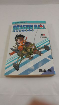 DRAGON BALL Vol.4 Akira Toriyama Original Manga JUMP Comic Book Japan 1986